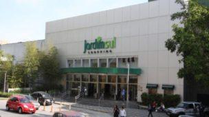 HGBS11 FII CSHG Brasil Shopping